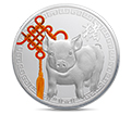 TD Year of the Pig Silver Round