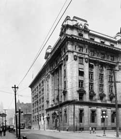 Td bank group corporate history td bank group - Td canada trust toronto head office ...